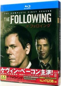 ブルーレイ【ザ・フォロイング/THE FOLLOWING 】シーズン1・全15話/4枚組