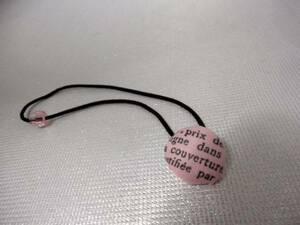 New Handmade Care Button Hair Gom English