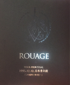 ROUAGE 限定盤/TOUR理想郷FINAL VHS