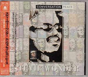 【STEVIE WONDER/CONVERSATION PEACE】 スティーヴィーワンダー/CD・帯付