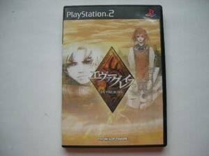 PS2ソフト エヴァーグレイス