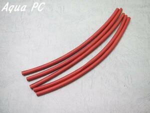 AquaPC★2mm Heat Shrink Tube - RED (1mtr)★