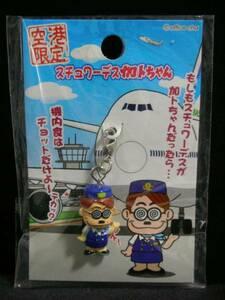 ☆ Airport Limited ☆ Стюардный стол-Chan Petit талисман