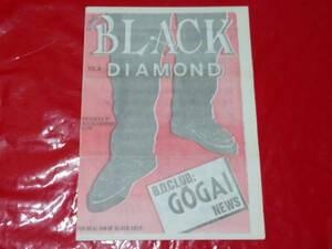 черный Cat's tsu бюллетень журнал ⑧ крем soda розовый Dragon