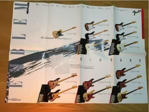 フェンダーUSA エレキギターとベースのカタログ折り畳み貴重!
