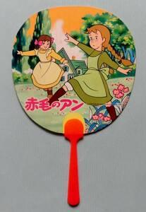 1979年 世界名作劇場 赤毛のアン うちわ 少女漫画 昭和レトロ 当時物