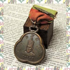 エチオピアのハイレセラシエ皇帝 Distinguished Military Medal