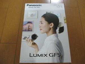 A5679 catalog * Panasonic *LUMIX GF5*2012,4 issue 23P