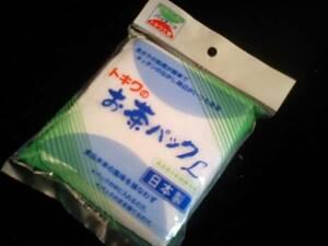 お茶パックL1袋30枚入 お茶入れ インナーマスク 日本製 ダシ取 煎じ用 ポイント消化