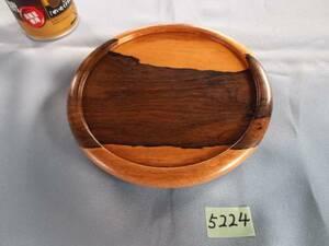 新品 [5224] シャム柿の花台 盆栽台鉢山野草敷板花瓶サモリ