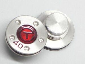 ファストバック スクエアバック用 赤T ウェイト 40g×2