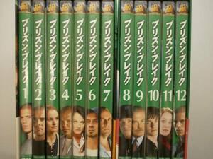 プリズン・ブレイク シーズン1DVDコレクターズbox1,2 20,580円
