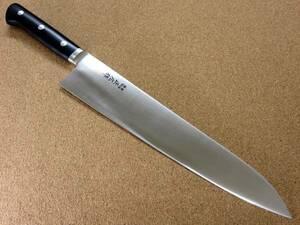 関の刃物 牛刀 30cm (300mm) 正広 本焼 MV鋼 MBS-26 モリブデンバナジウム 家庭用の洋包丁 肉 魚 野菜切り パン切り 両刃万能包丁 日本製