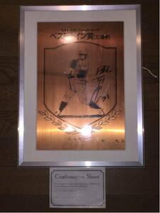 阪神31 掛布雅之 1985ベストナイン直筆サイン入り本人贈呈額装品