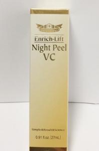 値下げ 新品未開封ドクターシーラボ エンリッチL ナイトピールC(角質ケア美容液)27ml (ヤラメ)