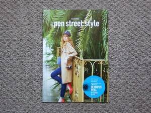 [ catalog only ]OLYMPUS PEN Lite E-PL7 #pen street style inspection LC CS CSS