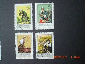 農業合作社 4種完 注文消 1957年 中共・新中国 特20 VF・NH