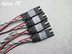 AquaPC★XRotor 10A APAC Brushless ESC 2-3S (4pcs)★
