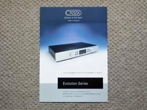 【カタログのみ】CREEK クリーク Evolution 100A 50A 50CD 検 アンプ