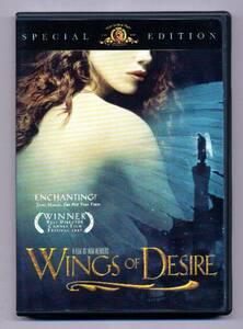 中古DVD ベルリン天使の詩 Wings Of Desire Special Edition US盤 ヴィム・ヴェンダース Wim Venders 特典映像満載 リージョン1