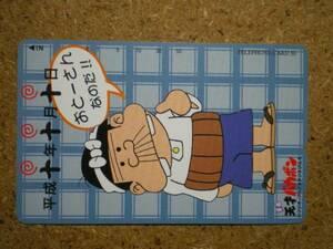mang · 110-401772 Genius Bakabon Akatsuka Fujio October 10, 2000 TC