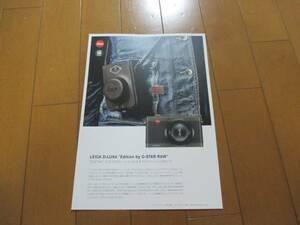 A5146 catalog * Leica *LEICA D-LUX6*G-STAR