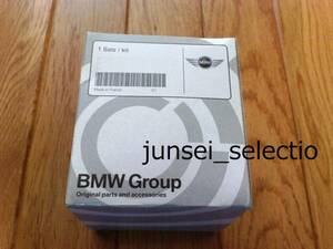 ☆純正☆ BMW MINI R56 R55 R57 R58 R59 R60 R61 オイルフィルター 税込即納 ONE COOPER S D SD ALL4 JCW