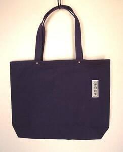 【一澤信三郎帆布】●トートバッグ ●新品!! 紺色