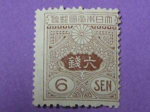 ☆№普169 日本普通切手 1919年 #114 旧大正毛紙 6銭. NH