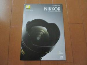 A5769 catalog * Nikon * lens synthesis NIKKOR2008.12 issue 31P