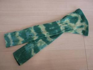 New Booh Holmes Spats XS 85 Green