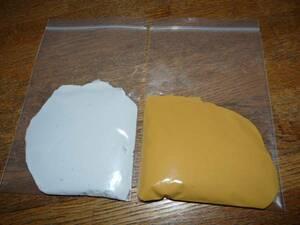 パテ状型取りシリコン,粘土シリコーン型取り用 200 g