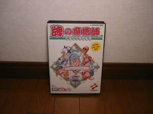 MSX2 【牌の魔術師】コナミ KONAMI 即決