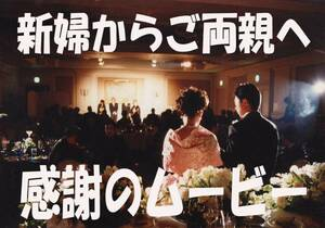 super-discount 5555 jpy . both parent to gratitude. video Movie DVD* popular * recommendation * most short next day finishing OK **e-01