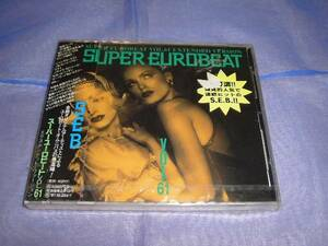 SUPER EUROBEAT VOL.61 EXTENDED VERSION スーパーユーロビート