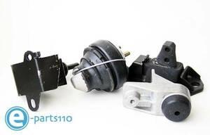 VOLVO ボルボ エンジンマウント セット V70 V70XC 他