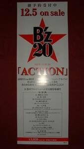 【ポスター2】 Bzビーズ/ACTION 非売品!筒代不要!