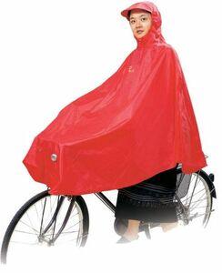 梅雨◆選べる色◆梅雨/通学/通勤 フ リーサイズ自転車用レインポンチョ◆男女兼用◆