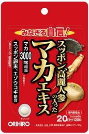 送料無料■スッポン高麗人参の入ったマカエキス■120粒 オリヒロ