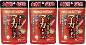 送料無料■スッポン高麗人参の入ったマカエキス徳用●360粒×3個セット■オリヒロ