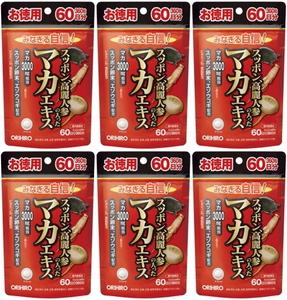送料無料■オリヒロ スッポン高麗人参の入ったマカエキス徳用 360粒×6個セット