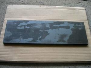 エッジ ツース盤製作バケット修理等 500mmx150mmx12mm