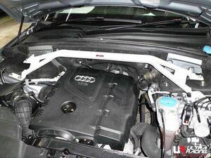 Ultraracing front tower bar Audi Q5 SQ5