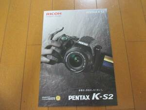 BA7697 catalog * Pentax *ROCOH*k-S2*2015.2 issue 14P