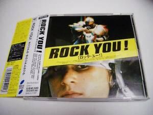国内帯付 ROCK YOU! サウンドトラック/Queen,David Bowie等