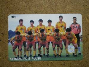 socc・サッカー 清水エスパルス 日本航空 JAL テレカ