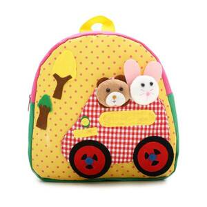 rucksack Day Pack for infant going to school commuting to kindergarten outing for prompt decision yellow color