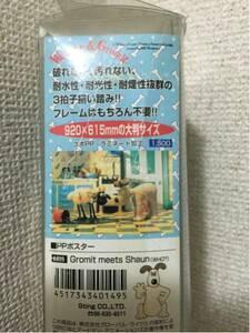 【送料無料】 ウォレス&グルミット ☆ 大判ポスター 920×615mm ☆ 新品 ディズニー
