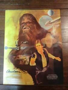 アメリカ1977年公開当時スターウォーズ ヴィンテージポスター ④SW エピソード4/新たなる希望 Star Wars ハン・ソロ チューバッカ 貴重レア