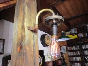 1800s米国スチームパンクガス灯ウォールランプ♪工業系男前照明C